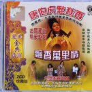 TERESA TENG 鄧麗君 70s Live Recording Opera Drama Tour Pre-Polydor 2CD NEW 唐伯虎點秋香