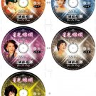 YAO SU RONG 姚蘇蓉 Super Star Greatest Hits Ultimate Collection 5CD Box Set 今天不回家