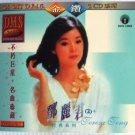 TERESA TENG 鄧麗君 Greatest Hits Original 1970s Recording Pre-Polydor 2CD NEW