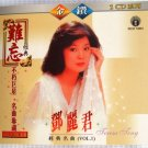 TERESA TENG 鄧麗君 Greatest Hits V.1 Original 1970s Recording Pre-Polydor 2CD