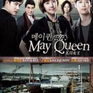 KOREA DRAMA DVD MAY QUEEN 五月女王 韓智慧Han Ji-hye 金載沅Kim Jae-won Region 0 English Sub