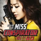 DVD KOREA MOVIE MISS CONSPIRATOR Ko Hyeon-jeong Region All English Sub Free Ship