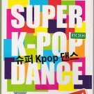 Super K-Pop Dance Vol.1 Compilation 2CD 30 Tracks Free Shipping Kpop Korea Pop