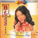 FRANCES YIP 葉麗儀 English Song Greatest Hits Original Recording V.2 Digital Master