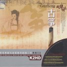 GUZHENG Music 古筝音乐 Chinese Classical Music Ancient Songs 2CD K2HD Mastering