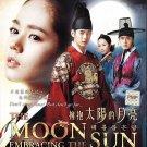THE MOON EMBRACING THE SUN 擁抱太陽的月亮 KOREA DRAMA DVD Region All English Sub