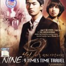 KOREA DRAMA DVD NINE : 9 TIMES TIME TRAVEL Lee Jin-wook Region All English Sub