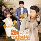 KOREA DRAMA DVD DATING AGENCY CYRANO 戀愛操作團:大鼻子情聖 Lee Jong-hyuk English Sub