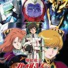 DVD ANIME MOBILE SUIT GUNDAM UNICORN OVA Over The Rainbow Region All