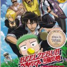 DVD ANIME BEELZEBUB Complete TV Series Vol.1-60End Box Set English Sub Cantonese