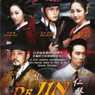 KOREA DRAMA DVD TIME SLIP DR JIN 仁醫 Song Seung-heon Lee Beom-soo English Sub