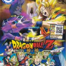 DVD ANIME FILM DRAGON BALL Z The Movie Battle of Gods Kami To Kami Free Shipping