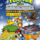 DVD ANIME POKEMON Diamond & Pearl Galactic Battles Vol.1-52End Region All