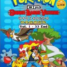 DVD ANIME POKEMON Diamond & Pearl Sinnoh League Victors Vol.1-33End Region All