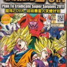 DVD ANIME DRAGON BALL Z OVA Plan To Eradicate Super Saiyans 2011 NEW Region All