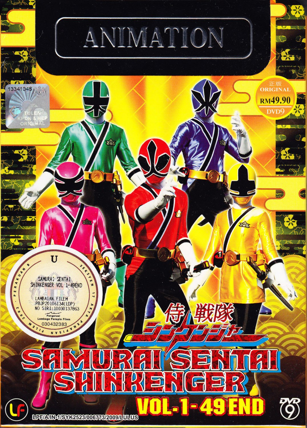 DVD Samurai Sentai Shinkenger Vol.1-49End Complete TV Series Region All