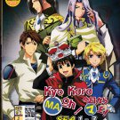 DVD ANIME KYO KARA MAOH! Demon King Season 1-3 God? Save Our King English Sub