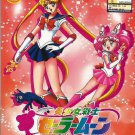 DVD ANIME SAILOR MOON Complete Collection Series Vol.1-200End + 3 Movie Region 0