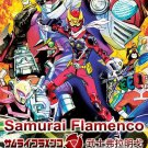 DVD ANIME SAMURAI FLAMENCO Vol.1-24End Region All Free Shipping English Subtitle