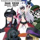 DVD ANIME SEKAI SEIFUKU Boryaku no Zvezda Vol.1-13End World Conquest Zvezda Plot