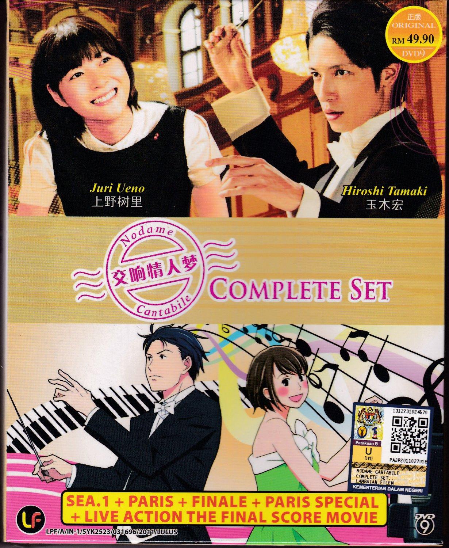 [Cbm] Nodame Cantabile 1-23 Complete (Dual Audio) [Dvdrip