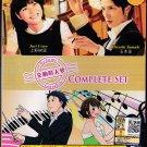 DVD ANIME NODAME CANTABILE Season 1+2+3+Paris Special + Live Action Final Score