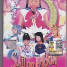DVD PRETTY GUARDIAN SAILOR MOON Vol.1-49End Live Action TV Series Region All