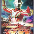 DVD ULTRAMAN MEBIUS COLLECTION Armored Darkness Hikari Saga Ghost Rebirth Eng Dub