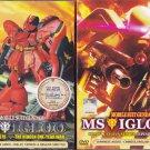 DVD ANIME MOBILE SUIT GUNDAM MS IGLOO Apocalypse 0079 Hidden One Year War + OVA