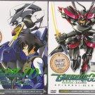 DVD ANIME MOBILE SUIT GUNDAM 00 Complete Season 1+2 Epsiode 1-50End Region All
