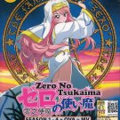 DVD ANIME ZERO NO TSUKAIMA Season 1-4+OVA The Familiar of Zero Complete Box Set
