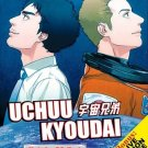 DVD ANIME UCHUU KYOUDAI Vol.1-99End + Live Action Movie Region All Space Brother