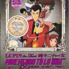 DVD ANIME LUPIN THE THIRD The Woman Called Fujiko Mine Vol.1-13End + Mermaid