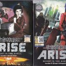 DVD ANIME GHOST IN THE SHELL Arise Border 1 Ghost Pain + Border 2 Ghost Whispers