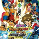 DVD ANIME Inazuma Eleven Go Vs Danball Senki W The Movie Region All English Sub