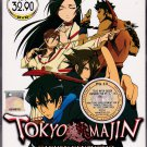 DVD ANIME TOKYO MAJIN GAKUEN KENPUCHO Season 1-2 Vol.1-26End Region All English