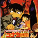 DVD ANIME DETECTIVE CONAN Phantom of Baker Street Movie Region All Case Closed