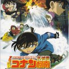 DVD ANIME FILM DETECTIVE CONAN Quarter of Silence Movie Region All Case Closed