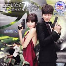 KOREA DRAMA DVD LEVEL 7 CIVIL SERVANT 七級公務員 Choi Kang-hee Region 0 English Sub
