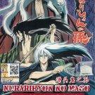 DVD ANIME NURARIHYON NO MAGO Nura Rise of the Yokai Clan Season 1,2 V.1-51+2 OVA