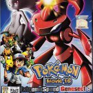 DVD ANIME POKEMON Movie 16 ExtremeSpeed Genesect Mewtwo Awakens Region All
