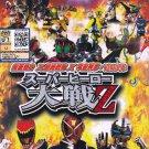 Kamen Rider × Super Sentai × Space Sheriff Super Hero Taisen Z The Movie