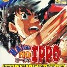 DVD ANIME HAJIME NO IPPO Season 1-3 Vol.1-127End + Movie + OVA Box Set Region 0