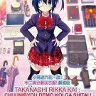 DVD ANIME TAKANASHI RIKKAI KAI Chuunibyou Demo Koi Ga Shitai Film Region All