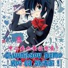 DVD ANIME Chuunibyou Demo Koi Ga Shitai! Season 1+2 Vol.1-25 + Movie + 6 Special
