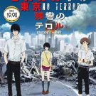 DVD ANIME ZANKYO NO TERROR Vol.1-11End Terror in Resonance English Sub Region 0
