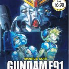 DVD ANIME MOBILE SUIT GUNDAM F91 Theatrical Motion Picture English Sub Region 0