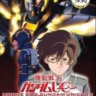 DVD ANIME MOBILE SUIT GUNDAM UNICORN OVA 5 The Black Unicorn English Audio