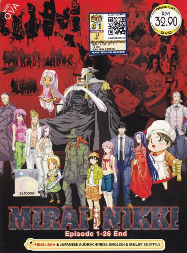 DVD ANIME MIRAI NIKKI Vol.1-26End Future Diary Region 0 Free Ship English Audio