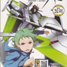 DVD ANIME EUREKA SEVEN AO Episode 1-24End With OVA Region All Free Shipping